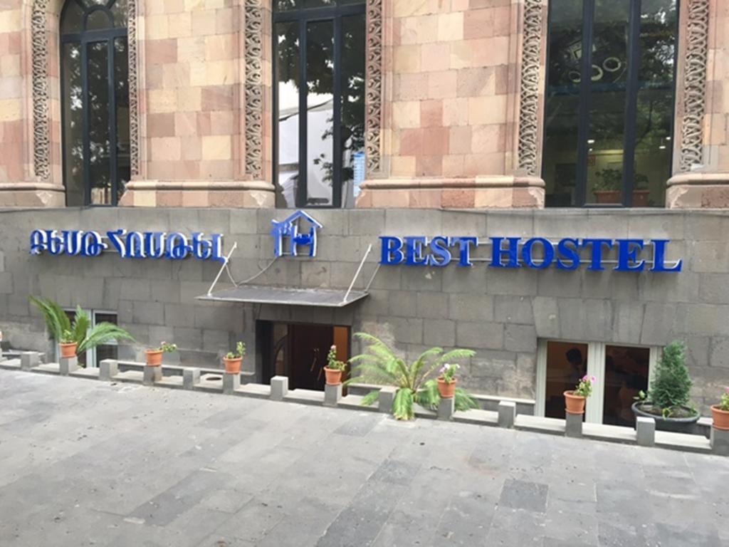Hotel ou Hostel? O que é Melhor? Quais as Diferenças?